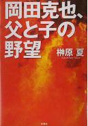 048-sakakibara