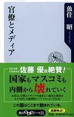 20070502kanryouozumi