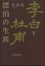 20070506rihakusou