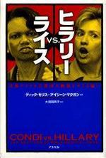 20070614morisumakuganhirari