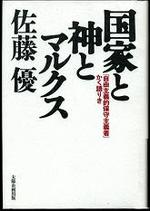 20070712sathokokkato