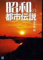 20080205namikisyowano_2
