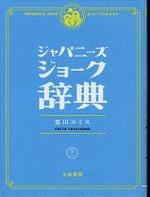 20080213yoshikawajapanese
