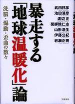 20080421boshosuru