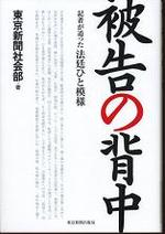 20080428hikokuno