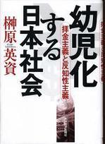 20080502sakakibarayouji