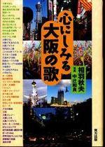 20080506aibakokoro