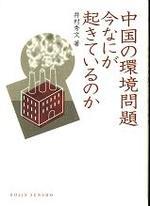 20080703imuratyugokuno
