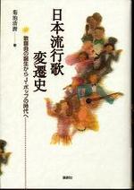 20081009kikuchiryuukouka