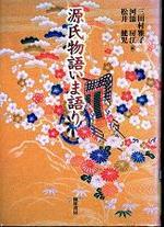 20081224genji