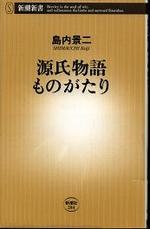 20090312shimautigennji
