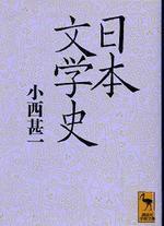 20090314konoshinihon_3