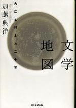 20090411kathobungaku