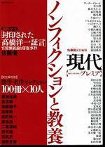 20090524sathonon