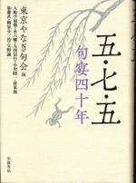 20091005yanagi575