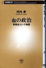20091116kawachichino