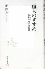 20100106kokyojin