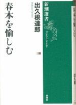 20100107dekunesyunpon_2