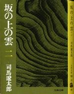 20100110sibasaka02_3