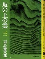 20100111sibasaka03