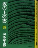 20100112sibasaka04_2