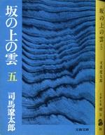 20100113sibasaka05