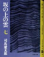 20100115sibasaka07