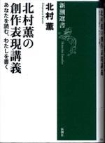 20100130kitamurasousaku
