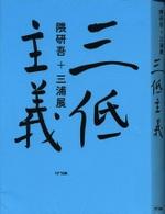 20100408sumimiurasantei