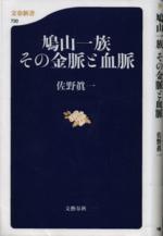 20100430sanohatoyama