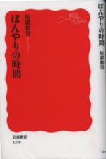 20100514tatsunobonyari