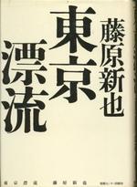 201006081983