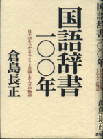 20100728100
