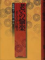 20100819