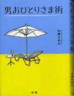 20100824_2