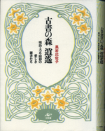 20100826