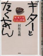 20110119