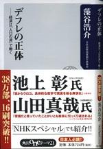 20110325