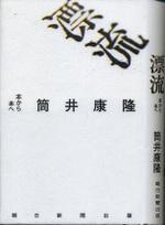 20110419