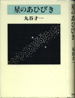 20110429