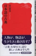 20110520