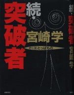 20110525_2