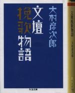 20110712