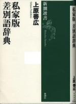 20110912