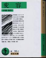 201109301