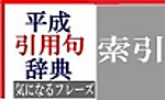 Kensaku_8