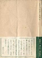 Misokoda_1