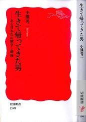 20160413