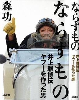 Photo_20201225072001